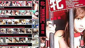 Mai Asaka in Mesu Uncensored